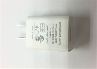China 5V1A Universal Mobile Phone Travel Charger With UL and Efficiency Level 6 Certificate supplier
