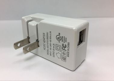 China Energy Saving 2.4 Amp USB Wall Charger , Customized Quick USB Power Charger supplier